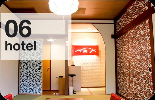 旅館リフォーム
